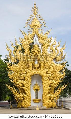 Wat Rong Khun, Chiang Rai province, Thailand - stock photo