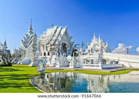 Wat Rong Khun,Chiangrai, Thailand - stock photo