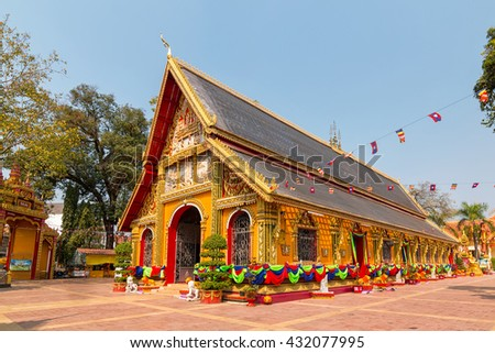 Wat Si Muang, Buddhist temple in Vientiane, Laos
