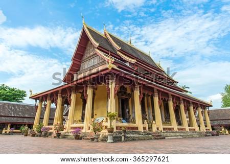 Wat Si Saket, Vientiane, Laos, Southeast Asia. - stock photo
