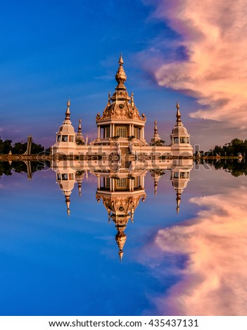 Wat Thung Setthi, Khon Kaen is top ten beautiful temple There has beautiful pagoda, in Thailand.( They are public domain or treasure of Buddhism, no restrict in copy or use.) - stock photo
