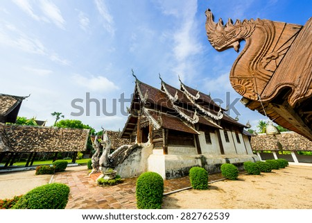 Wat Ton Kain, Old wooden temple in Chiang Mai Thailand, They are public domain or treasure of Buddhism. - stock photo
