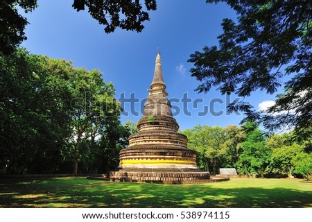 Wat Umong, an ancient temple located of chiang-Mai, Thailand