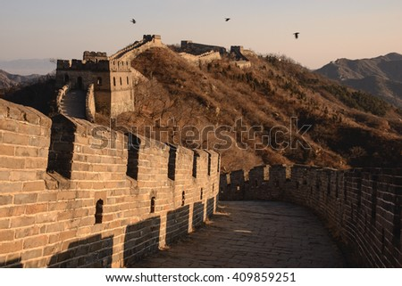 Watch towers on the Mutianyu section of the Great wall of China