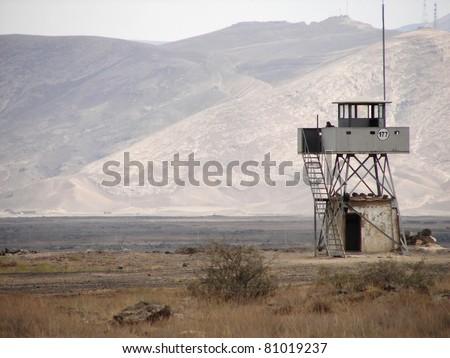 Watchtower near iranian border, eastern Turkey - stock photo