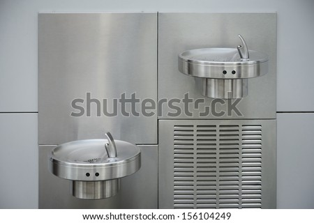 water fountain for drinking - stock photo