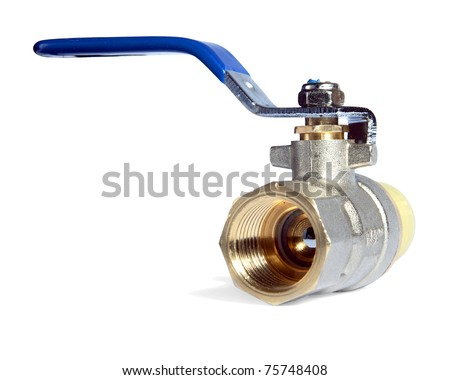 Water inlet valve. Isolated. Close-up. - stock photo