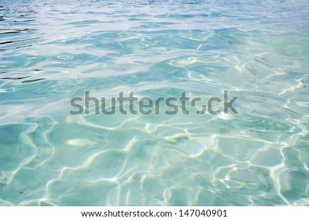 water level - Indian Ocean, Maldive Islands - stock photo