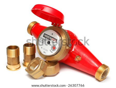 Water meter, isolated on white - stock photo