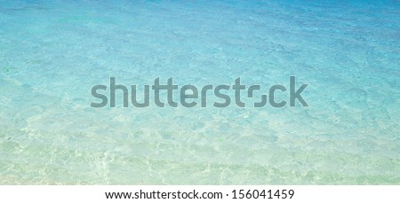 Water patterns - stock photo