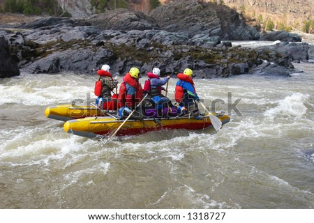 Water Rafting on the Altay. Russia. - stock photo