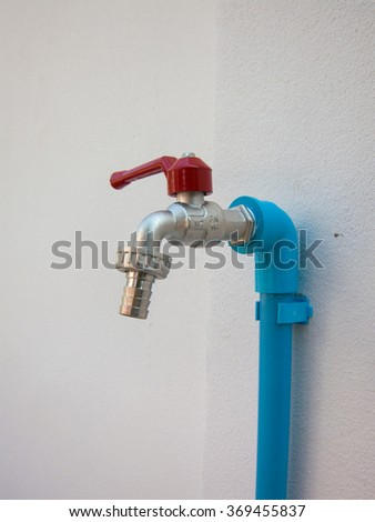 Water Tab Red Faucet Handle Puller Stock Photo 369455837 - Shutterstock