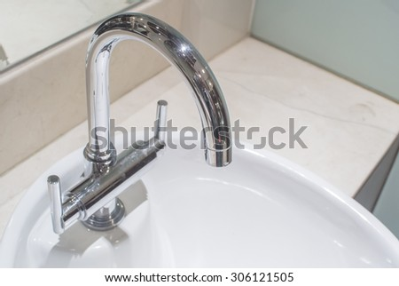 Water tap (incandescent light)