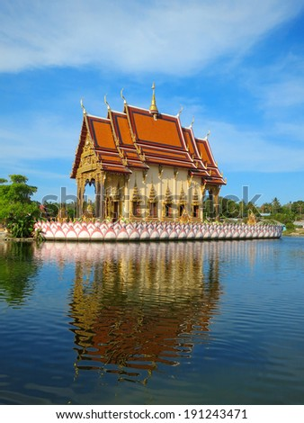 Water temple with reflection at Koh Samui, Thailand