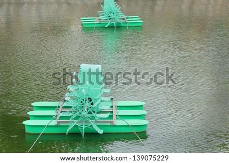 Water turbine - stock photo