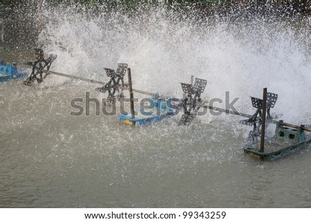 water turbine in pool - stock photo