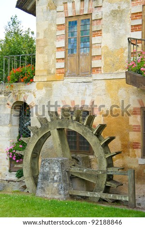 Water Wheel at Versailles' Queen's Hamlet, France