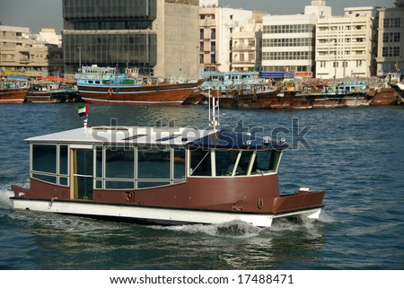 Waterbus Ferry Service In Dubai Transporting Commuters From Bur Dubai To Deira & Back - stock photo