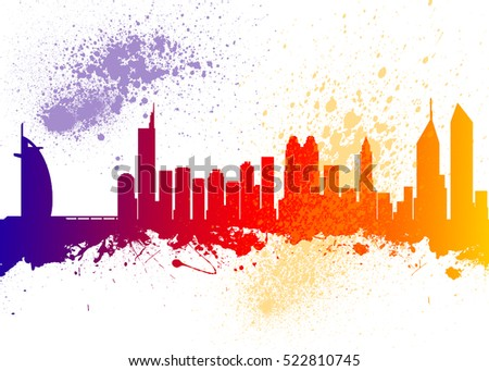 Watercolor art print of the Skyline of Dubai
