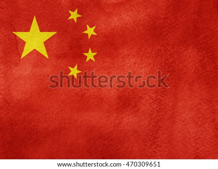 Watercolor flag background. China