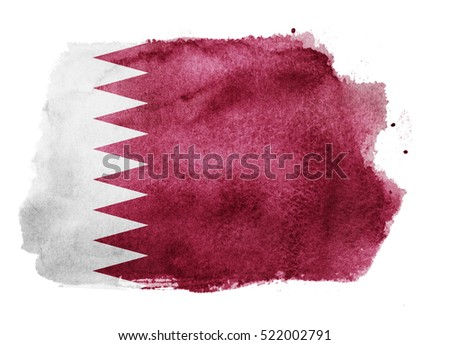 Watercolor flag background. Qatar