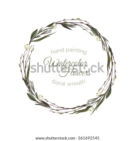 Watercolor leaves and berries romantic wreath. Vintage round frame with berries, tree branch, and leaves. Floral wreath in vintage style. - stock photo