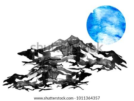 Watercolor Mountain Landscape Black Silhouette Mountains Peak Blue Moon Full