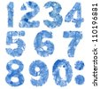 Watercolor number set stamped on rough textured crumpled paper, isolated. Super high resolution. Made myself. - stock photo
