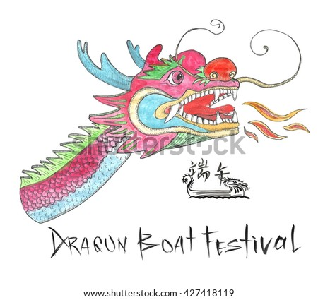 Watercolor Painting of Chinese Dragon  for Dragon Boat Festival.Hand drawn illustration. - stock photo