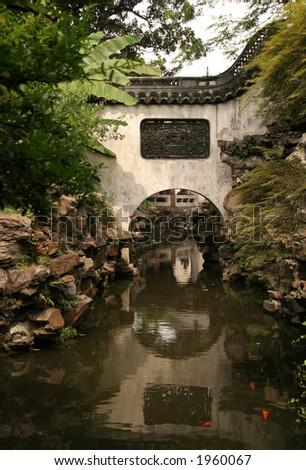 watercourse in Yuyuan garden, Shanghai - stock photo