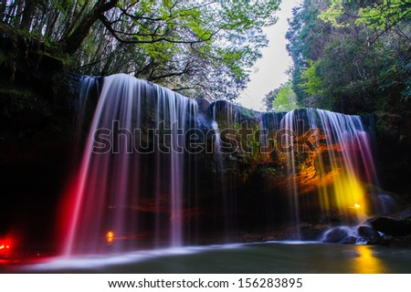 Waterfall deep forest at  Aso of Japan - stock photo