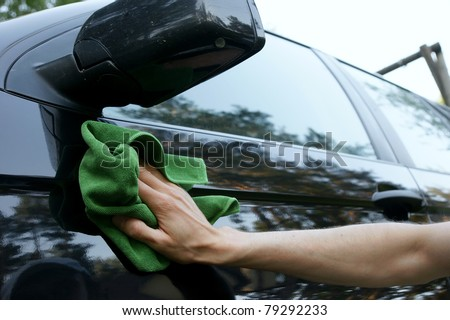 waterless car wash - stock photo