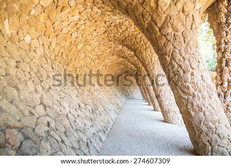 Wave Archway, Park Guell, Barcelona . Spain - stock photo