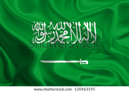 Waving Fabric Flag of Saudi Arabia - stock photo