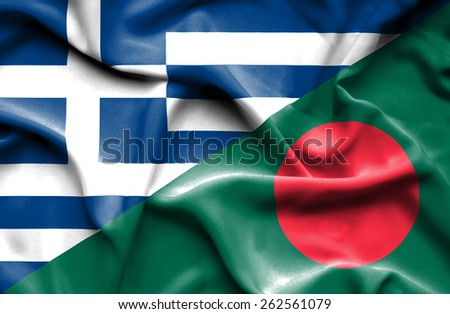 Waving flag of Bangladesh and  Greece - stock photo