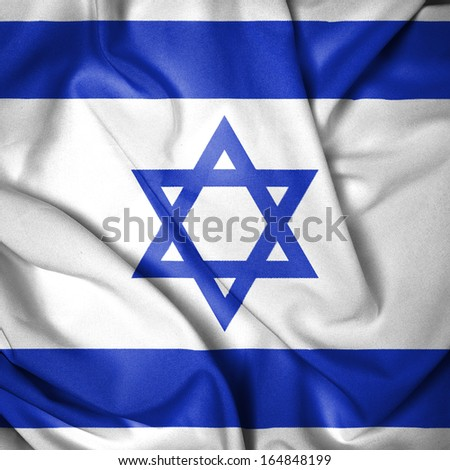 Waving Flag of Israel - stock photo