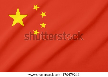 Waving flag of the People's Republic of China