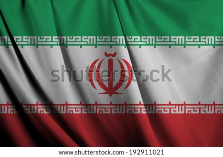 Waving Iran Flag  - stock photo