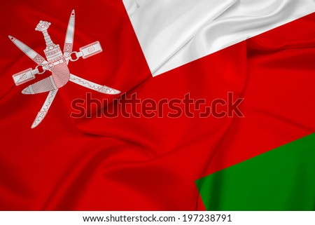 Waving Oman Flag - stock photo