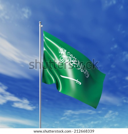 Waving  Saudi Arabian  flag against cloudy sky. High resolution  render. - stock photo
