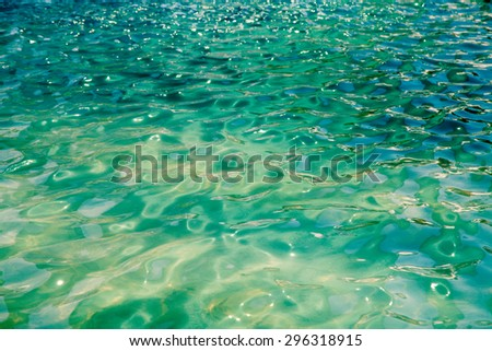 Waving water surface of the sea - stock photo