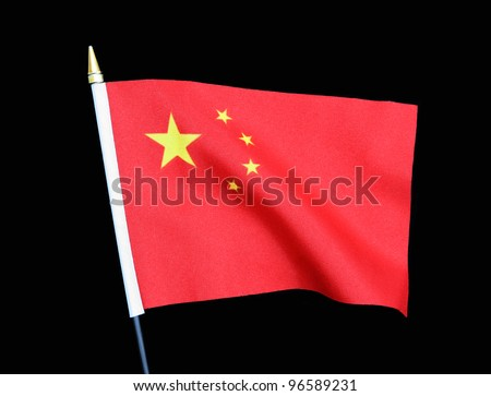 Wavy Flag of China over black background - stock photo