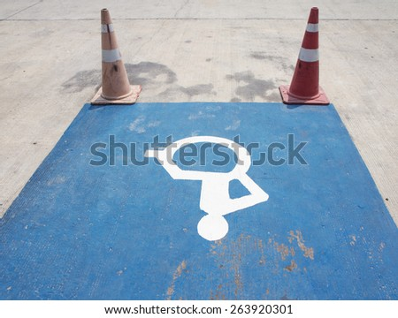 Way for wheelchair - stock photo