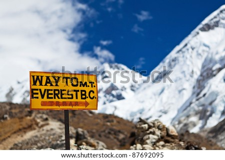 Way to Mount Everest Base Camp signpost in Himalaya Mountains, Nepal