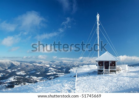 Weather station in the mountains - stock photo