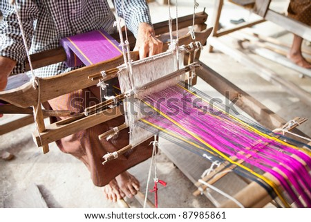 Weave homemade - stock photo