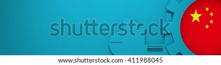 Web Banner, Header Layout Template. Gear and China flag within. 3D rendering - stock photo