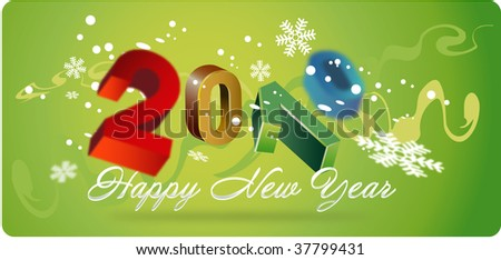 web banner new year