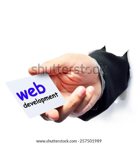 web development - stock photo