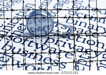 Web privacy - stock photo